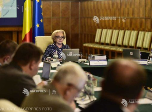 Dăncilă: 288,02 million euro have entered the accounts of Romania – reimbursement of the payments related to the European Agricultural Fund