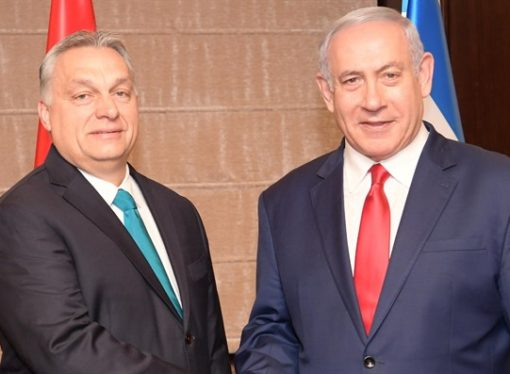 Hungary to open Jerusalem diplomatic office in two weeks