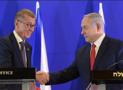 Hungary, Slovakia to establish diplomatic delegations in Jerusalem