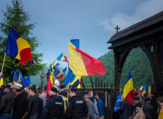 ROMANIAN-HUNGARIAN ETHNIC CLASH AT A MILITARY CEMETERY