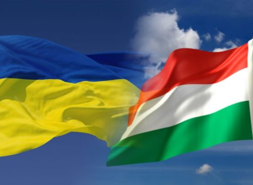 Ukraine warns Hungary against meddling in elections